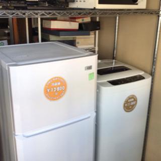 【決まりました】生活家電4点セット冷蔵庫・洗濯機・オーブンレンジ...