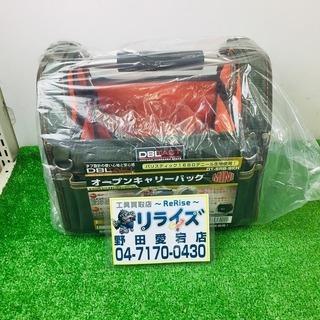 三共コーポレーション DT-SRB-9KH オープンキャリーバッ...