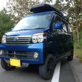 アトレー ターボ 4WD リフトアップ カスタム多数