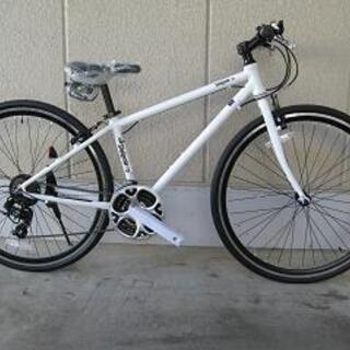 〔新品大特価〕低床アルミフレームクロスバイク(スレイプニルS・シ...