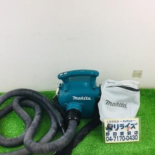 マキタ VC350D 充電式携帯集じん機【リライズ野田愛宕店】【...
