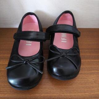 16センチ フォーマル靴