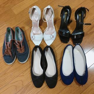女性靴セット!22.5センチなど