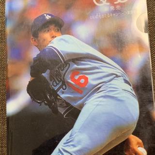 野茂英雄クリアファイル 1995年 ドジャース版