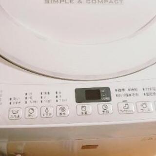 大至急‼洗濯機