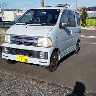 ダイハツアトレーワゴン 平成13年車