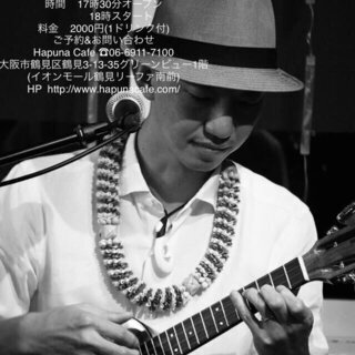 "Hawaiian Live ""UKULELE MASA"""