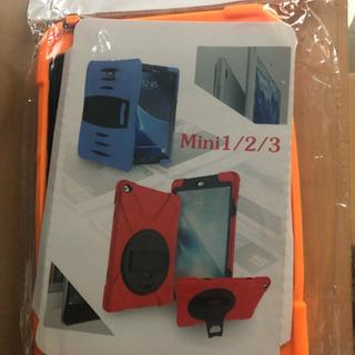 iPad用のカバーです。iPad1、2、3に対応