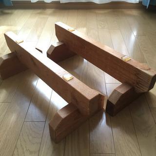 作業台の脚