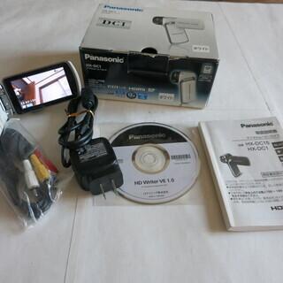 パナソニック デジタルムービーカメラ HX-DC1 クールホワイト