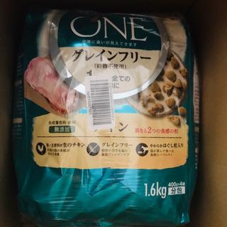 【新品未開封】猫用ピュリナワン グレインフリー チキン 1.6kg