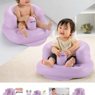 Richell 赤ちゃん用ベビーバスチェア-