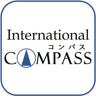 広島地区にて英会話の生徒様を募集致します。