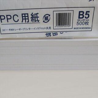 PPC用紙 B5サイズ 約3.5cm分