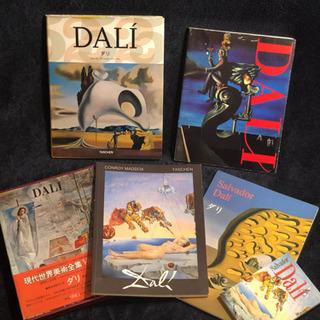 Salvador Dali 画集5冊 + ポストカ-ドブッ...