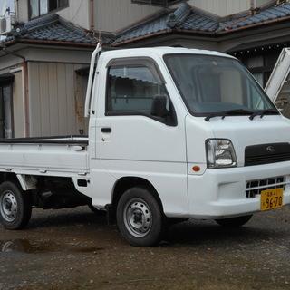 平成16年 サンバートラック F5速 エアコン 切替4WD EL...