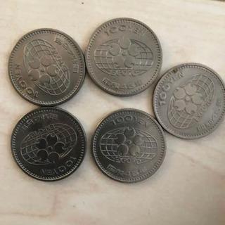 ★昭和45年発行★EXPO'70 大阪万博100円 記念硬貨