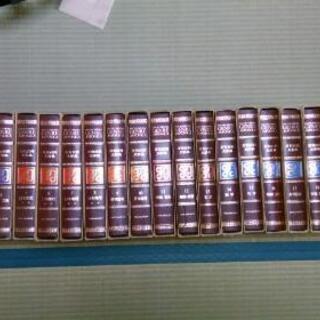 百科事典 万有百科大事典 1~18と21 計19冊