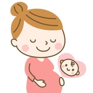 妊活の為の体質改善サポート