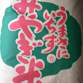 特殊農法☆つや姫☆令和元年