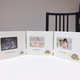 【未使用】胎児~1歳までのメモリアル写真立て