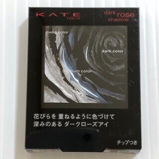 KATE(ケイト) ダークローズシャドウ〈アイシャドウ〉 BU-...