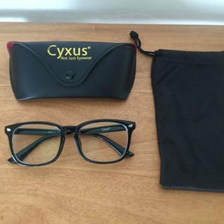 トレッサでお渡し◎PCメガネ・cyxus・ブルーライトカット