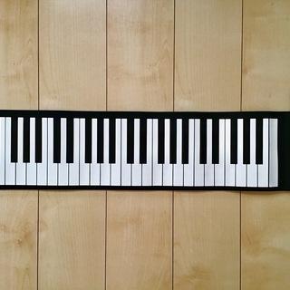 【美品】電子ロールアップ ピアノ