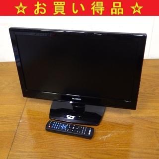 ブルードット/BLUEDOT 18型 2011年製 液晶テレビ ...