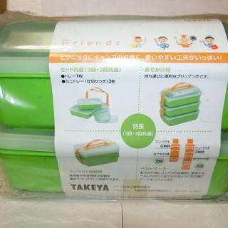 ピクニック・運動会用お弁当箱 『値下げします。』¥1500⇒¥1000 - 柳川市