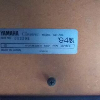 YAMAHA グラビノーバ CLP-134