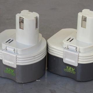 【0円無料】RYOBI 電動工具バッテリー2個 弱り気味です