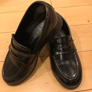 フォーマルシューズ  男の子  19cm  靴