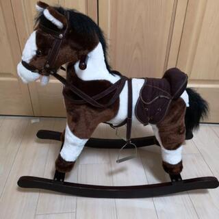 差し上げます。 極上品 ロッキングチェア 馬