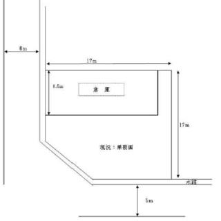 ★倉庫・工場★  岸和田市小松里町 24.2坪  #工場 #倉庫...