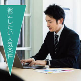 10月13日(日) 2人で新しい未来を創る!「30代〜の出逢い☆...