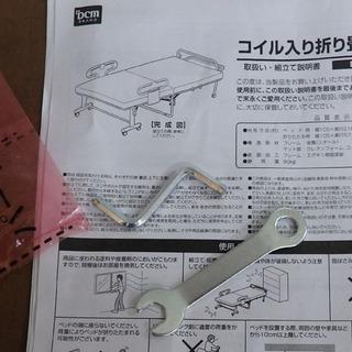 新札幌発/DCM ホーマック コイル入り 折り畳みベッド DCM-FBKTH-S キャスター付  − 北海道