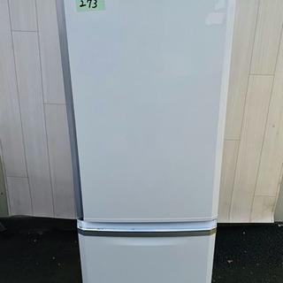 273番 MITSUBISHI✨ノンフロン冷凍冷蔵庫❄️MR-D...