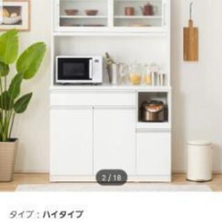 (決まりました)キッチンボード − 福岡県