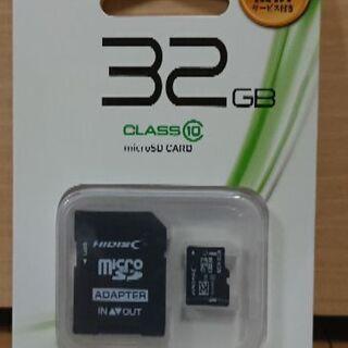 未使用未開封 micro SD 32GB