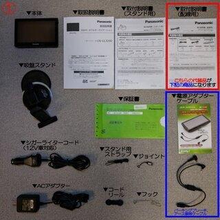 ■良品■ パナソニック:SSDポータブルカーナビ『ゴリラ』