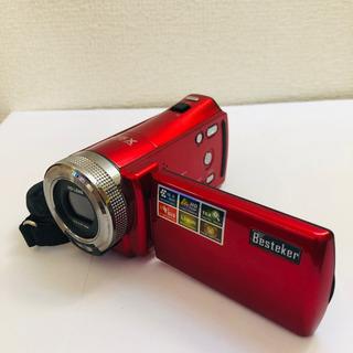【新品・未使用】Besteker コンパクトビデオカメラ