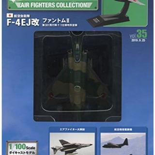 エアファイター F-4EJ改 ファントム No.35