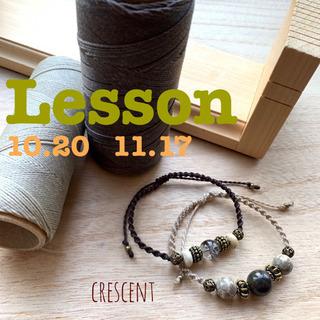 マクラメ編みアクセサリー教室