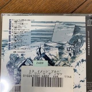 レンタル落ち中古 CD2枚