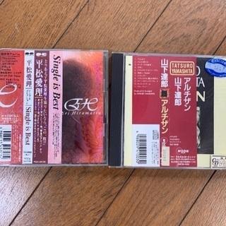 レンタル落ちCD 8枚セット