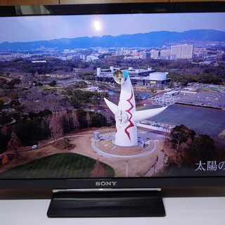 24型ハイビジョン液晶テレビ ソニー製 2016年製