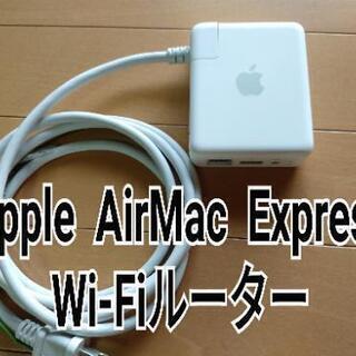Apple AirMac Express Wi-Fiルーター