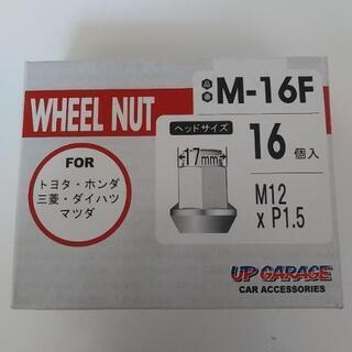 ホイールナット ほぼ新品 M-16F