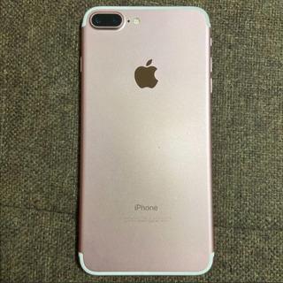 iPhone7plus ローズピンク 128G SIMフリー